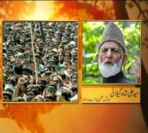 Kashmir Accession to Pakistan Day 19 Jul 2012