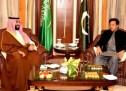 پاک عرب تعلقات