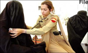 Pakistan Medical corp
